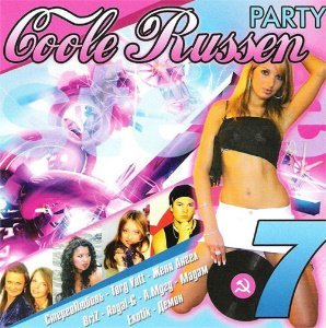 Coole Russen Party vol 7 (2007)