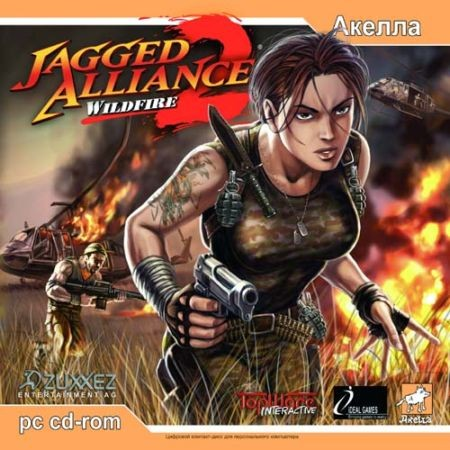 Jagged Alliance 2: Wildfire (2006/Rus/Акелла)