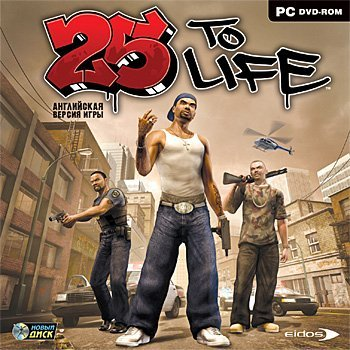 25 To Life (2006)