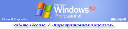 Windows XP PRO SP3 + AHCI 8.2 + DriverPack + All Updates (by Alexis v1.2)