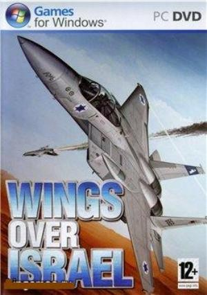 Wings over Israel (RUS/ENG/2008)