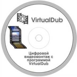 VirtualDub 1.8.2 Build 29883