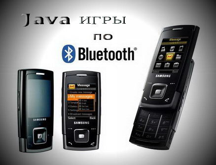 Java ���� �� Bluetooth