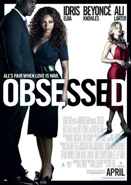 Одержимость / Obsessed (2009/700Mb/DVDScr)