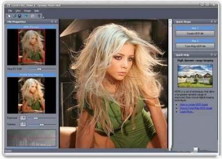 MediaChance Dynamic Photo HDR v4.4 Retail