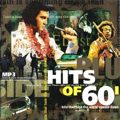 Hits of 60 (2009)