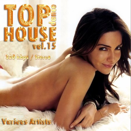 TOP dance HOUSE vol.15 (2010)