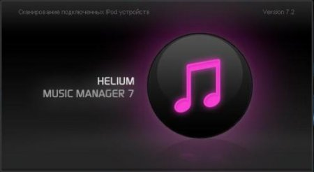 Helium Music Manager 7.3 Build 8670 Network Edition