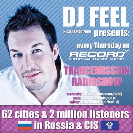 DJ Feel - TranceMission (Guest Mix by In Progress & D-Mad) (24-02-2011)