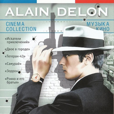 VA - Cinema Collection - Alain Delon (2007)