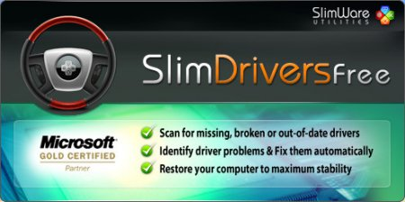 SlimDrivers 2.2.4116 Build 555