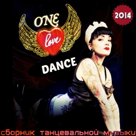 One Love Dance (2014)