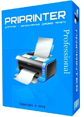 priPrinter Professional 6.1.0.2271 Beta ML/RUS