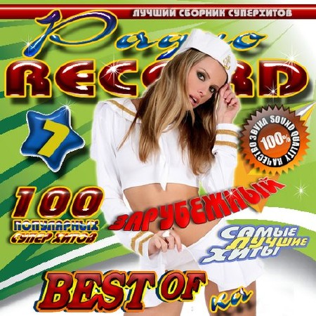 Радио Record №7 Best-Of-Ka (2014)