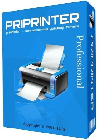 priPrinter Professional 6.1.0.2285 Final
