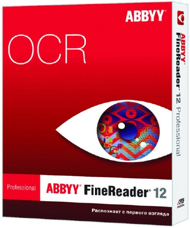 ABBYY FineReader 12.0.101.264 Professional Edition Lite RePack by MKN