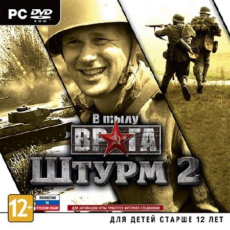 Men of War - Assault Squad 2 / В тылу врага - Штурм 2 (3.031.0.0) (2014/Rus/Eng/PC) Repack от z10yded