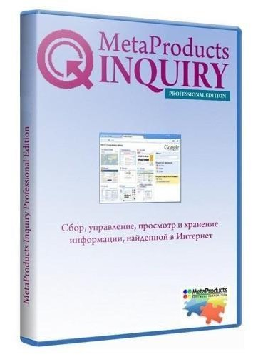 MetaProducts Inquiry Professional Edition 1.13.640 Final