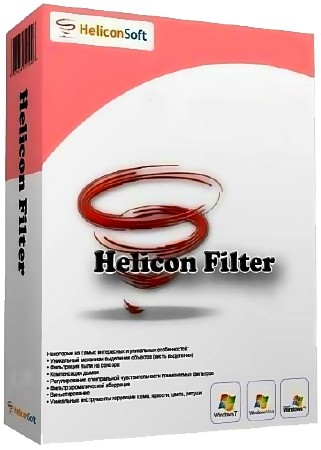 Helicon Filter 5.4.2.2