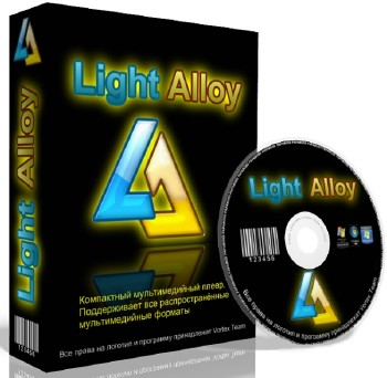 Light Alloy 4.8.4 Build 1735 Final + Portable ML/RUS