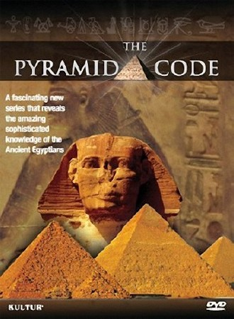 Секретный код египетских пирамид / The Pyramid Code (episode 1-5 of 5) (2009) DVDRip