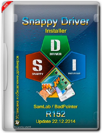 Snappy Driver Installer R152 Update 22.12.2014 (ML/RUS/2014)