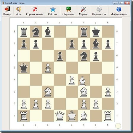 Lucas Chess Portable 8.11 ML/Rus
