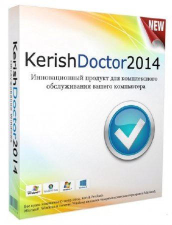 Kerish Doctor 2015 4.60 DC 31.12.2014 ML/RUS