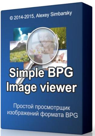 Simple BPG Image viewer 1.16 - вьювер картинок BPG