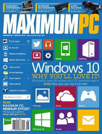 Maximum PC №1 (January 2015)