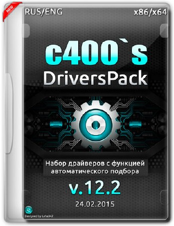 c400`s DriversPack v.12.2 (RUS/ENG/2015)