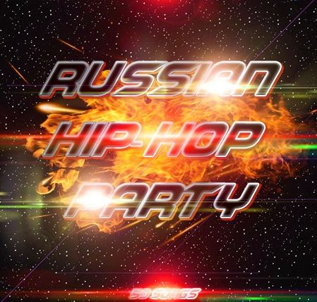 Russian Hip-Hop Party (2015)