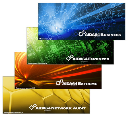 AIDA64 Extreme | Engineer | Business | Network Audit 5.20.3400 RePack (& portable) by KpoJIuK