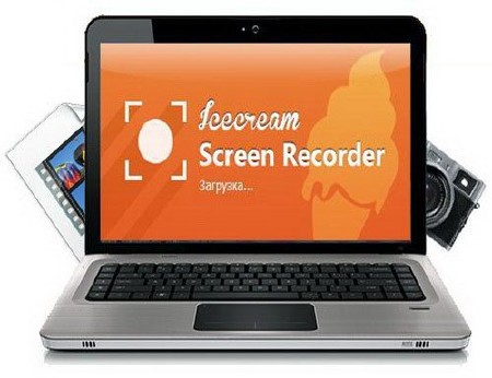 IceCream Screen Recorder 1.38 (Ml/Rus/2015)