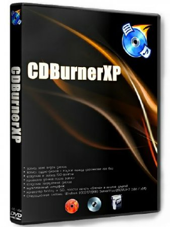 CDBurnerXP 4.5.5 Buid 5790 Final + Portable ML/RUS
