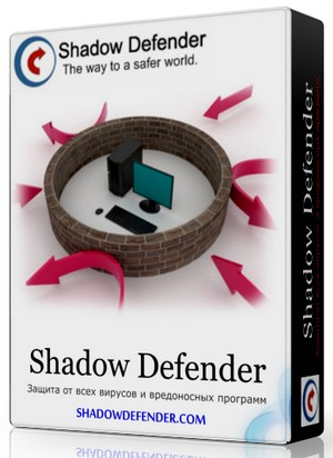 Shadow Defender 1.4.0.608 (2015) RUS RePack by KpoJIuK