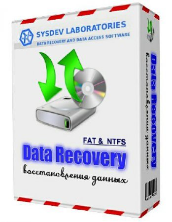 Raise Data Recovery for FAT / NTFS 5.18.3 ML/RUS