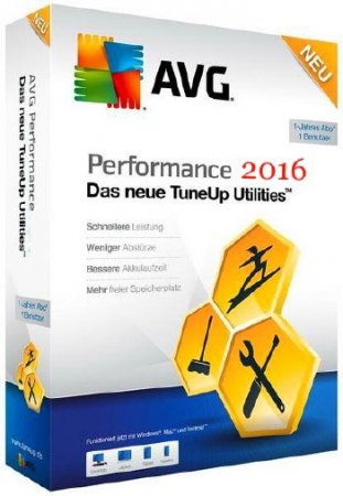 AVG PC TuneUp 2016 16.12.1.43164 Final ML/RUS
