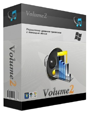 Volume2 1.1.5.359 Beta + Portable ML/RUS