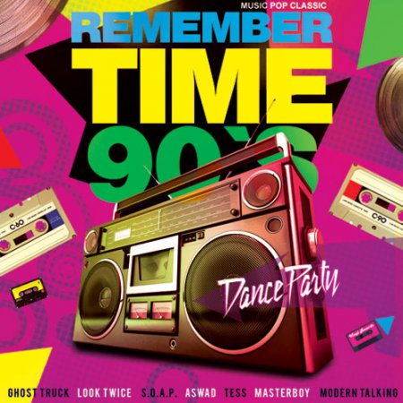 Remember Time 90's (2016)
