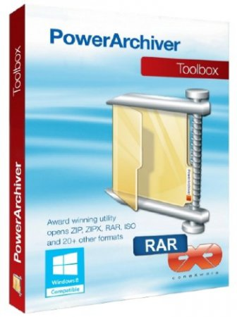 PowerArchiver 2016 Standard 16.00.69 ML/RUS