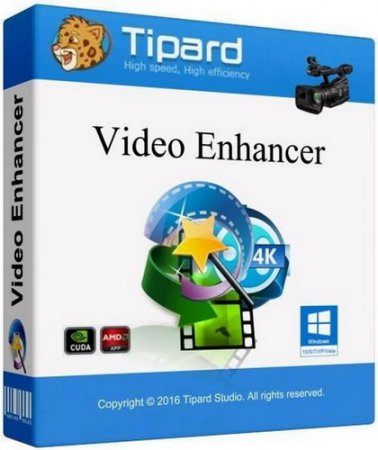 Tipard Video Enhancer 1.0.10 (2016) RUS RePack & Portable by TryRooM