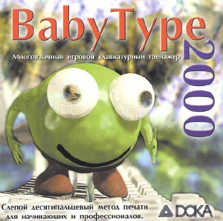 BabyType 2000 (2001) Multi