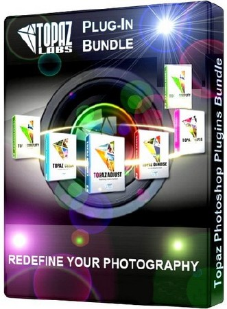 Topaz Plug-ins Bundle for Adobe Photoshop 2016 (31.12.2016) RePack by Diakov