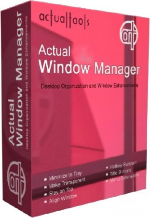 Actual Window Manager 8.10 ML/RUS