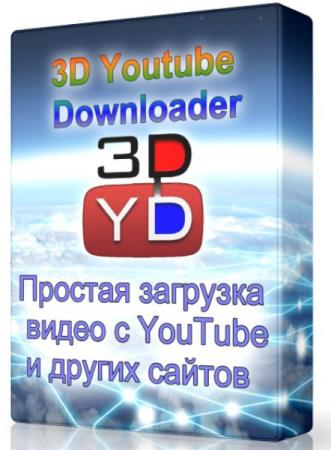 3D Youtube Downloader 1.13 - загрузит клипы с YouTube