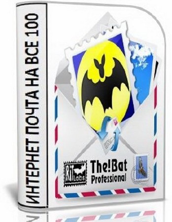 The Bat! Professional Edition 7.4.14 RePack/Portable by D!akov