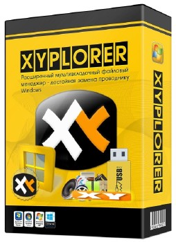 XYplorer 17.70.0100 + Portable ML/RUS