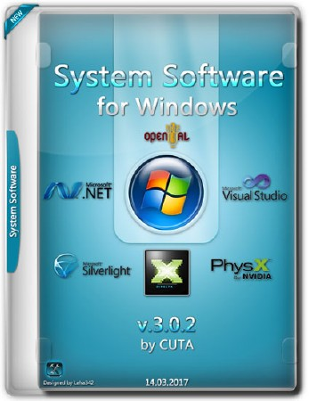 System Software for Windows v.3.0.2 (RUS/2017)