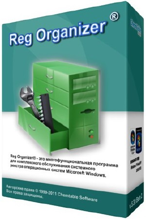 Reg Organizer 7.80 Beta 1 RePack/Portable by D!akov